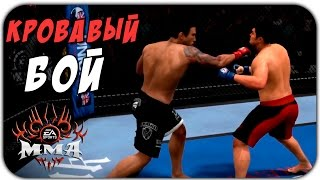 EA Sports MMA PS3  - Кровавая Бойня