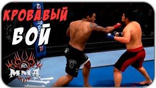 EA Sports MMA PS3  - Кровавая Бойня