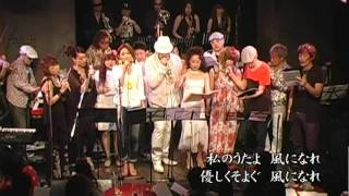 """Song for Hope 〜希望のうた〜 by Friends of """"Jam For Joy"""""""
