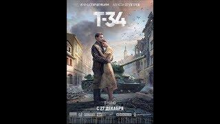 Обзор на фильм Т-34 - легкий прорыв в символизме