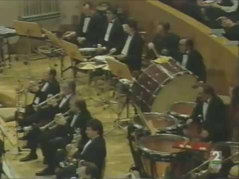 GERONA - BSMM 1995