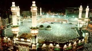 Ramadanu Ya Ramadan