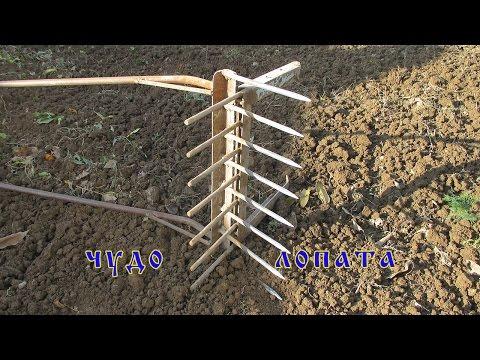 видео: вскопать огород чудо лопатой