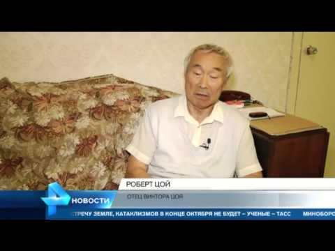 Роберт Цой вылечился от рака