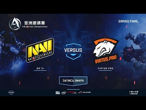 Na'Vi vs VP - Asia Championship 2018 Playoff G.1