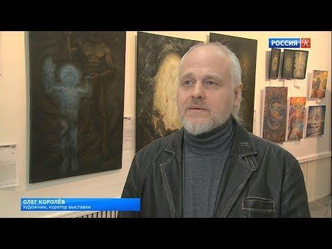 ТК Культура : Объявление выставки Visionary Art Award в МДХ на Кузнецком Мосту