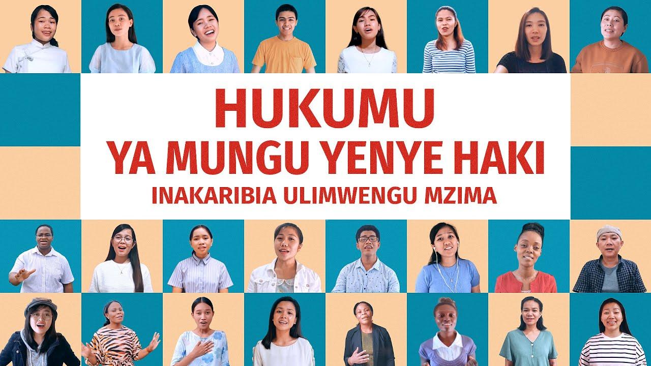 Wimbo wa Injili 2020 | Hukumu ya Mungu Yenye Haki Inakaribia Ulimwengu Mzima