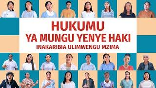 Wimbo wa Injili 2020   Hukumu ya Mungu Yenye Haki Inakaribia Ulimwengu Mzima