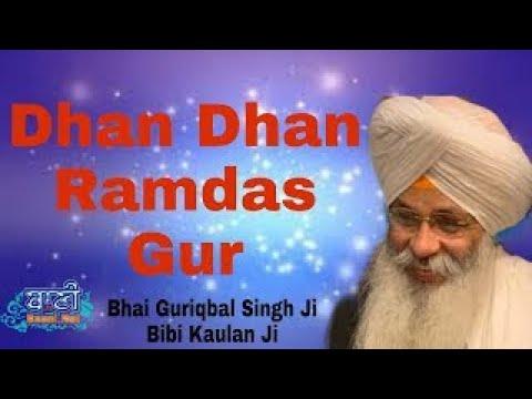 D-Live-Bhai-Guriqbal-Singh-Ji-Bibi-Kaulan-Ji-From-Amritsar-Punjab-19-June-2020