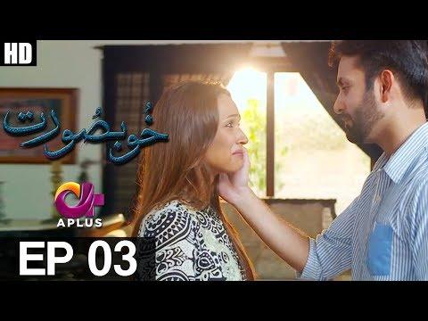 Yeh Ishq Hai - Khoobsurat - Episode 3 - Aplus Drama
