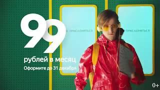 Сканворд или плейлист в дорогу на Яндекс.Музыке? 0+