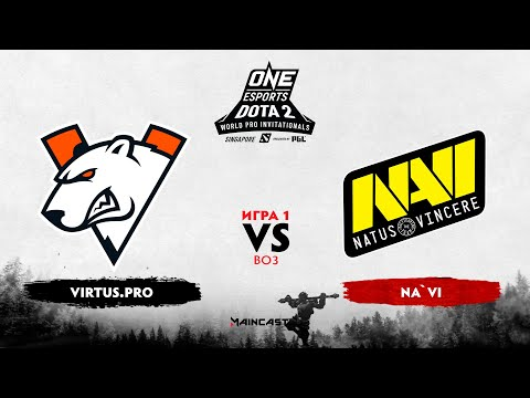 Virtus.pro Vs Na`Vi (игра 1) BO3 | World Pro Invitational Singapore | Playoff