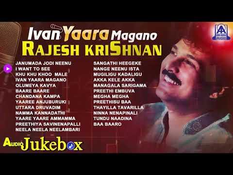 Ivan Yaara Magano Rajesh Krishnan   Best Songs of Rajesh Krishnan