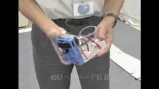 小型無人飛行機を活用した無線中継システムの開発ビデオ
