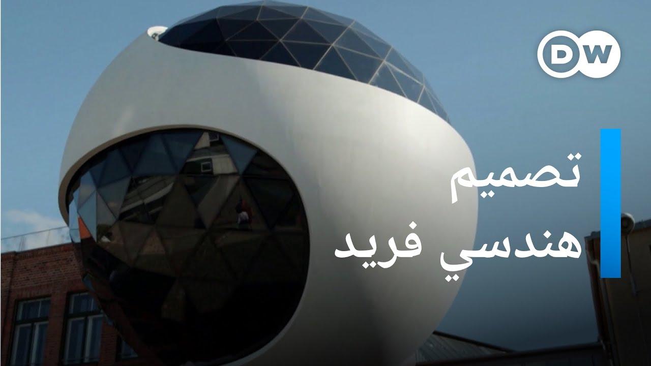 العيش داخل كرة - آخر صيحات الهندسة المعمارية | يوروماكس  - نشر قبل 2 ساعة