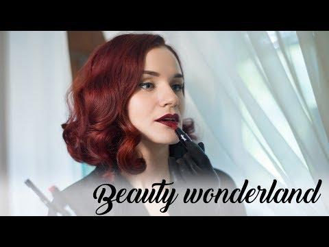 Douglas Beauty Wonderland si un mic giveaway