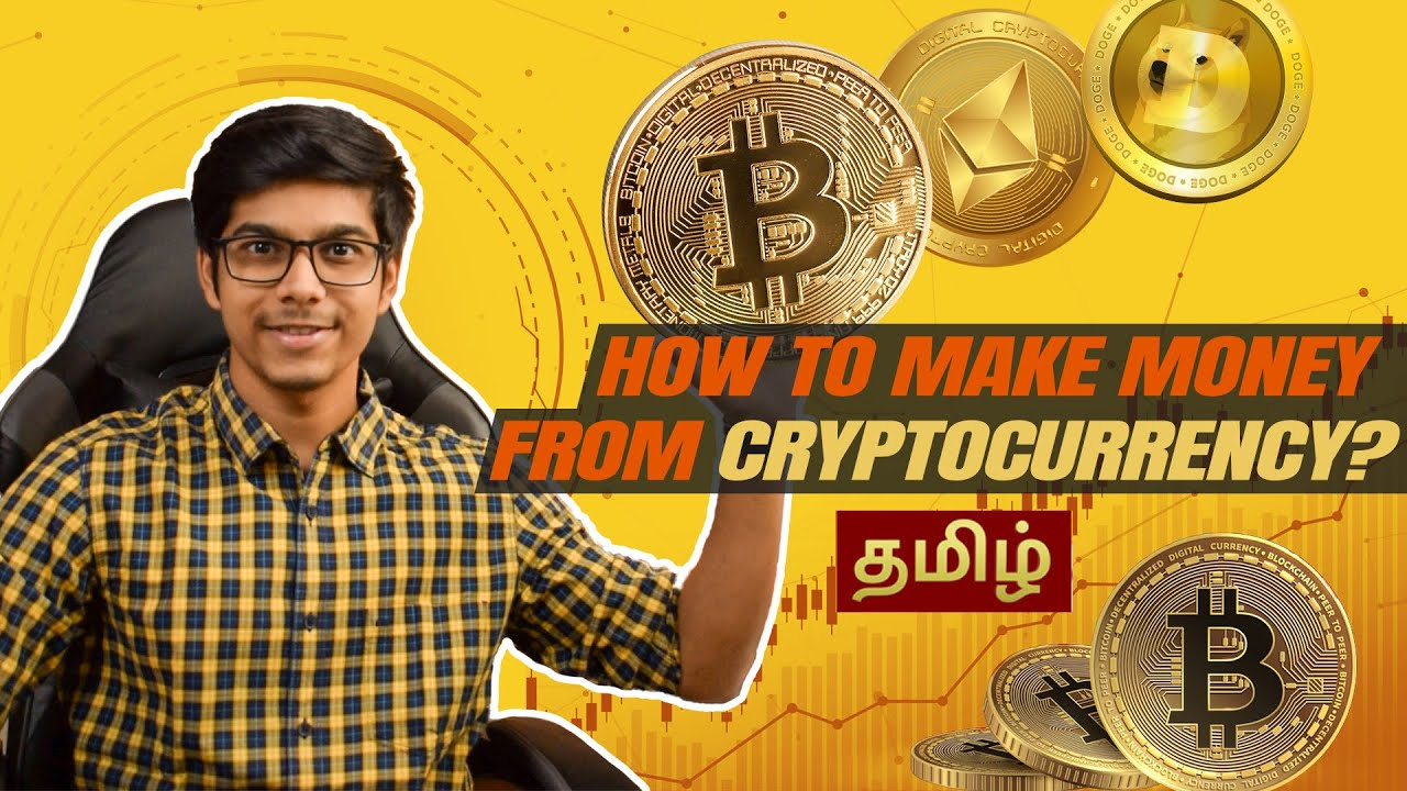 Can you Invest in Cryptocurrency?   Cryptocurrency Basics in Tamil   D Entrepreneur Tamil
