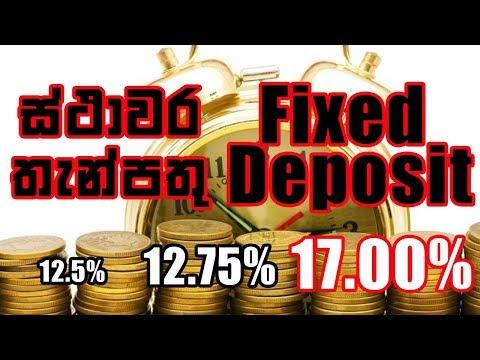 Fixed Deposit Sri Lanka   What The Best Bank for Fixed Deposits in Sri Lanka