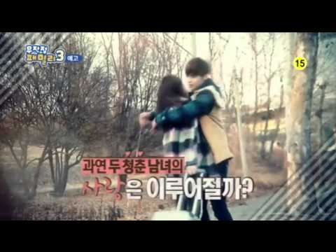 [Preview] Reckless Family Season 3 Ep.29