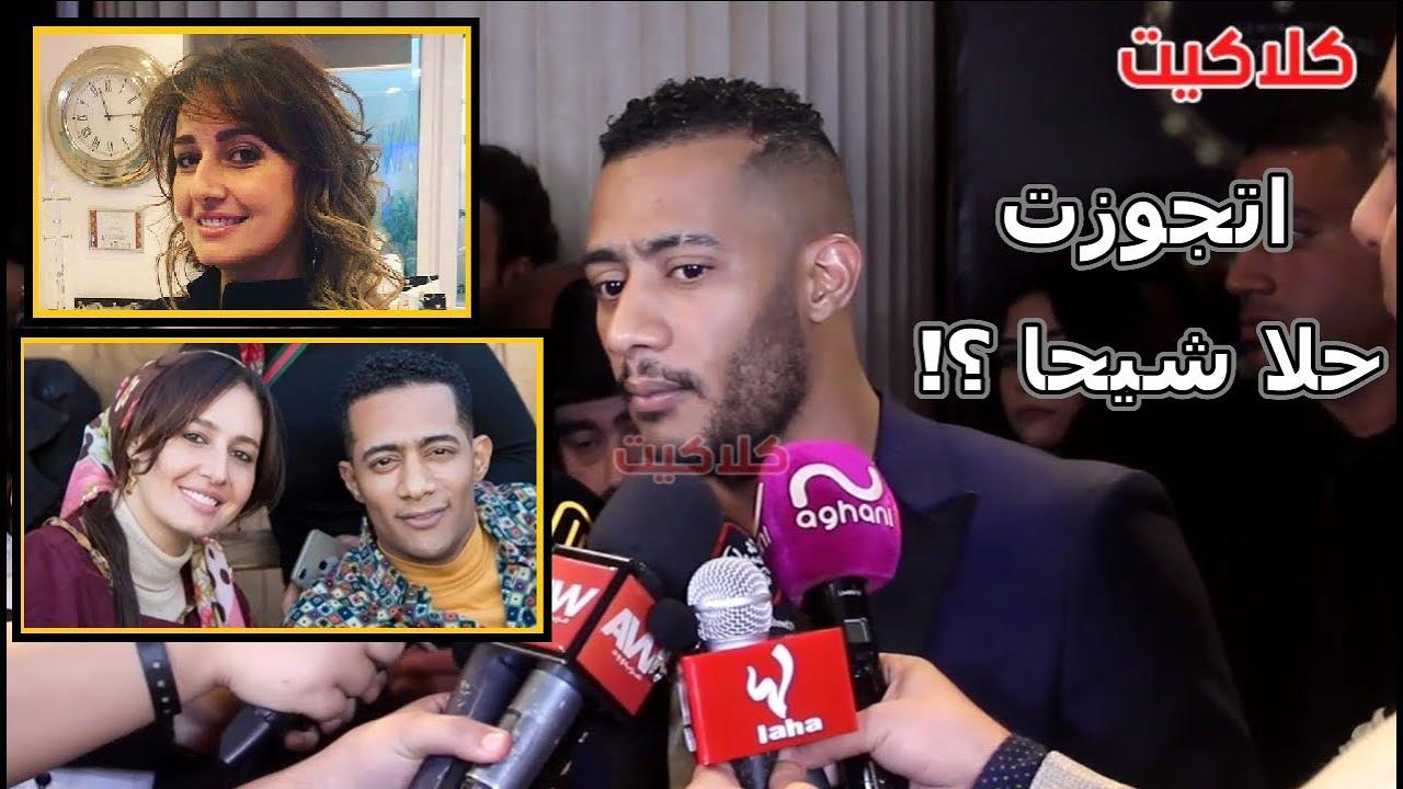 لأول مرة .. تعليق محمد رمضان بعد خبر زواجه من حلا شيحا بعد نجاح مسلسل زلزال