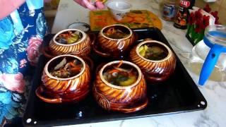 Жаркое в горшочках/Картошка с мясом по деревенски/Покашеварим с бабушкой