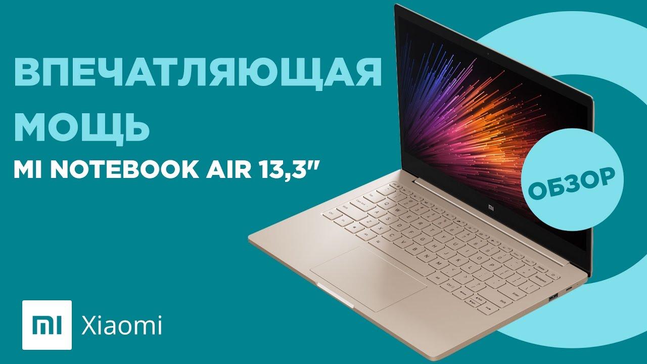 Обзор ноутбука ASUS ROG G752VY: новый геймерский ноутбук ASUS .