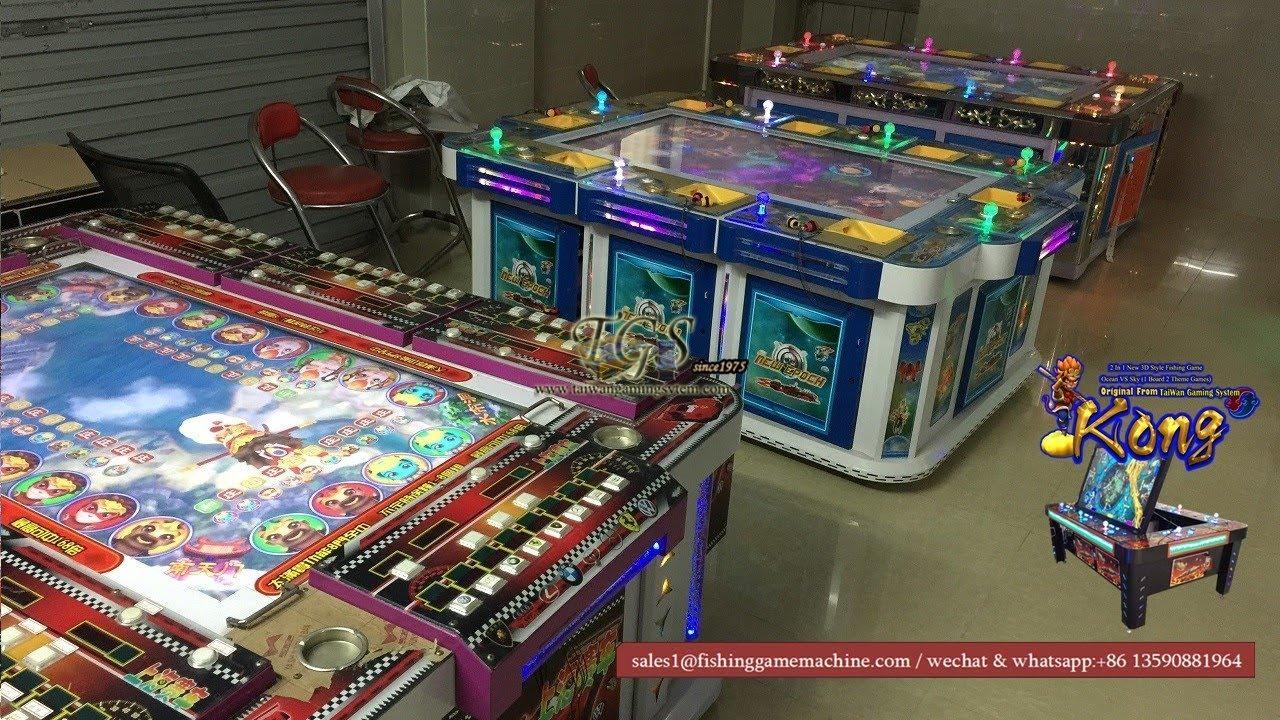 Fishing Game Cheats | How Win Fishing Game Machine,Kong Fishing Game