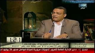 محمد عبدالرحمن: التفرقة بين الخدمة والسلعة مبرر لفشل قيادات ماسبيرو