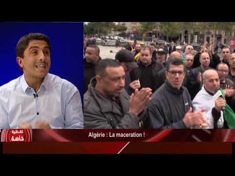 Algérie : La macération !