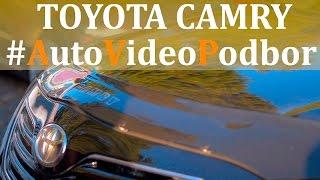 видео Купить Тойота Одесса