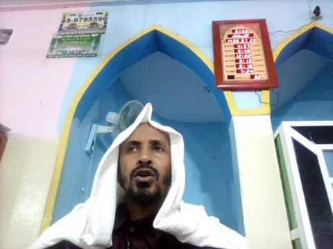 Maqasid AshShariah for the Individuals and the Society I (Somali) مقاصد الشريعة للفرد والمجتمع 1