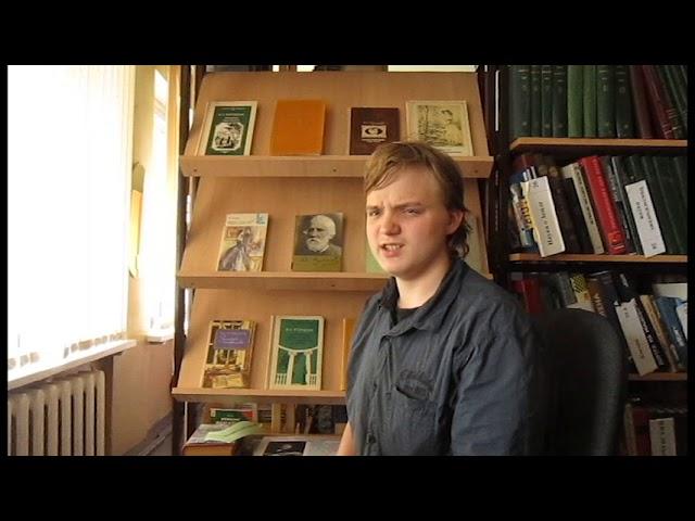 Изображение предпросмотра прочтения – МаксимБелов читает произведение «Стихотворение в прозе. Дурак» И.С.Тургенева