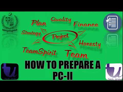 How to Prepare a PC-II | PC-I to PC-V Tutorial Step by Step | Part 2/7 [Urdu/Hindi]