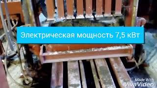 видео пресс для производства шлакоблока