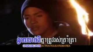 បេះដូងអ្នកប្រដាល់ ភ្លេងសុទ្ធ - Besdorng Nak Pr Darl sing karaoke