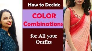 Best Color combinations for your outfits| Easy,Basic and Simple techniques| In Hindi