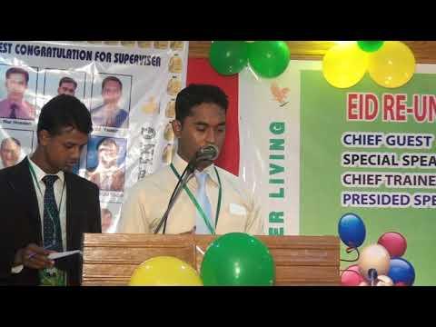 Forever Success Associates 1st Anniversary Program In Motel Shaikat Chittagong.