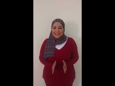 رساله الشيف ساره  عبد السلام لجمهورها