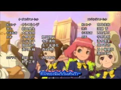 [Accelerated-FS] Danball Senki Wars ED Kamisama Ya Ya Ya~