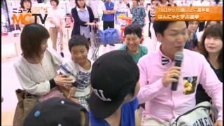 160620 6月選挙開催時の対応事業 松阪ケーブルテレビ ニュースMCTV 平成28年6月20日