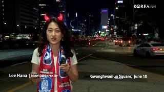 2018 World Cup   Korea vs  Sweden