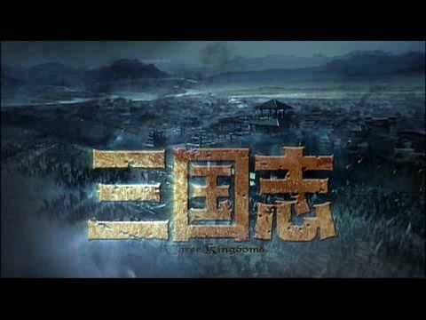 三国志 Three Kingdoms