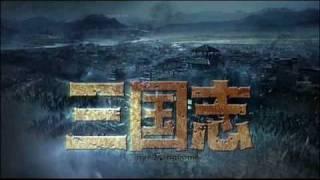 『三国志 Three Kingdoms』/10月27日(水)よりDVDレンタルスタート (C)...