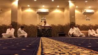 Sheikh Abu Karrar Al Shawi - Small clip of Majlis in Mecca
