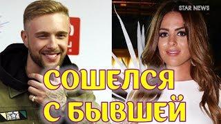 Егор Крид спровоцировал слухи о возобновлении отношений с бывшей девушкой