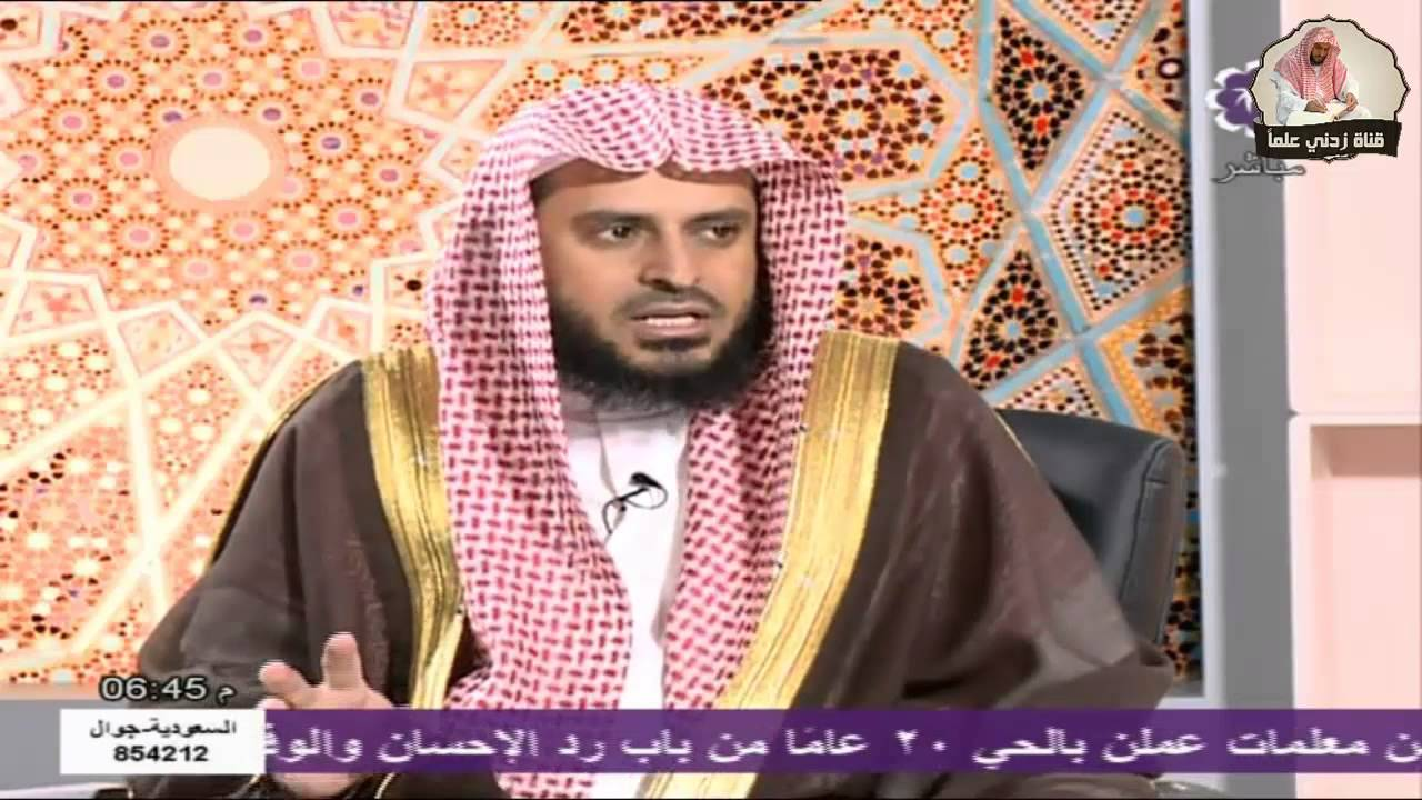 حكم زكاة حلي وذهب الزينة الشيخ عبدالعزيز الطريفي Youtube
