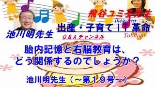 お母さんからのご相談受付中! http://ameblo.jp/kosodateqa/entry-1196...