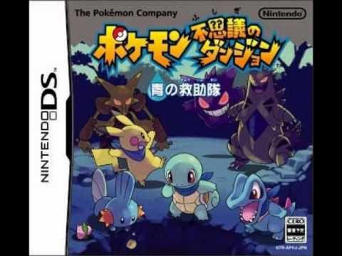 050 Sky Tower (PMD Blue Rescue Team OST)
