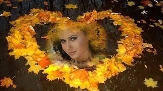 Бабье лето Золотая осень Очень красивый осенний ролик