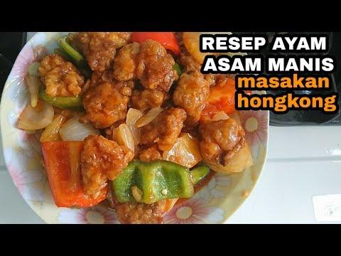 resep-ayam-asam-manis-sederhana,-rasa-restoran-henwin-cooking